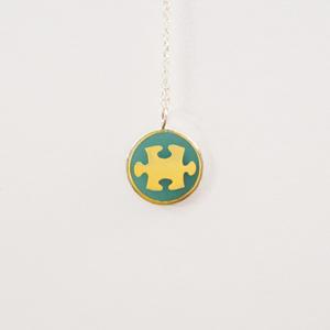 Autism-Puzzle-Piece1-300x300
